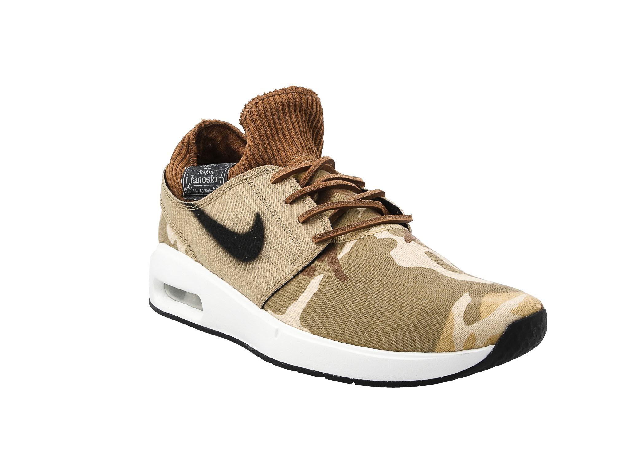 Details about Nike SB Air Max Janoski 2 PRM